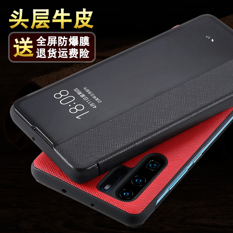 Huawei P30pro mobile phone case P20pro dermal Mate20pro protective case RS Porsche 10pro for men and women
