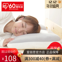Japanese export Alice Pillow height adjustable pearl cotton sponge hose Pillow Core Adult