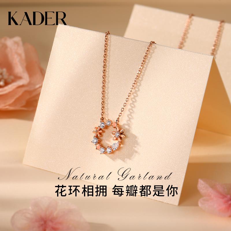 KADER Cartillo collier d'argent sterling femmes lumière de luxe niche chaîne de clavicule vent froid 520 Cadeau de la Saint-Valentin à sa petite amie