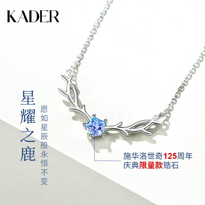 Limited One Deer Road has your 999 pure silver necklace female collarbone encrusted with Swarova Schischs birthday gift to his girlfriend