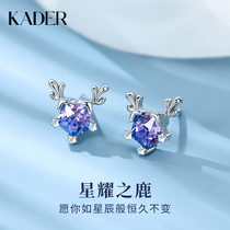 A deer road has your ear needle female pure silver 2020 new trend set Swaro Swarot Chic birthday gift to his girlfriend