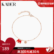 KADER Katiro Forbidden City on the new IP joint item 925 sterling silver anklet female 2021 new fashion net red
