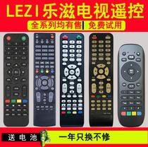 Хороший и простой бренд для смарт-сети LEZI Lezi LCD 3D TV пульт дистанционного управления 32LSB02.