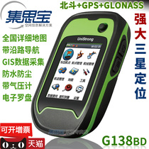 Jise Bao G138BD Outdoor handheld GPS Locator GPS handheld positioning instrument warp and weft Locator mapping navigator