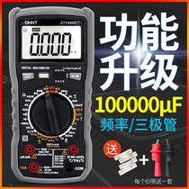 Chint multimeter Digital high precision automatic universal meter Intelligent burn-proof maintenance electrician digital display 890D C