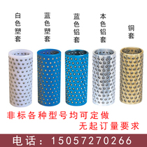 Ball set plastic guide sleeve steel ball sleeve cage steel bead cage ball ring standard dense bead steel beads aluminum Sleeve Copper Sleeve