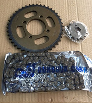 Motorcycle chain drill Leopard HJ125K sleeve chain GN125 GS125 tooth plate chain sprocket Prince chain plate sleeve chain