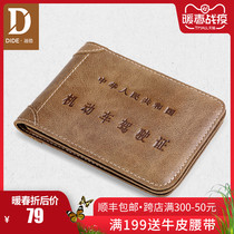 Dee drivers license holder mens thin leather drivers license leather case ladies leather drivers license holder driving documents bag