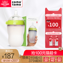 Official flagship store Comotomo but how much bottle silicone breast milk realsense drop baby weaning