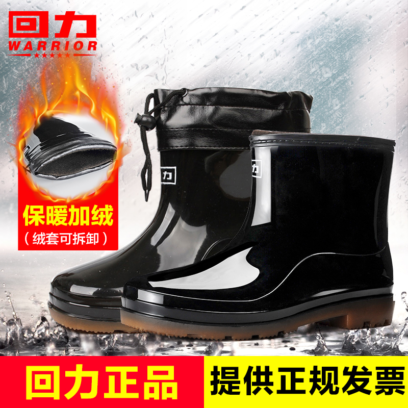 Return rain shoes, low-upper water shoes, rain boots, waterproof shoes, short barrel anti-slip sole, fashionable shoes, labor-protective silicone shoes, overshoes