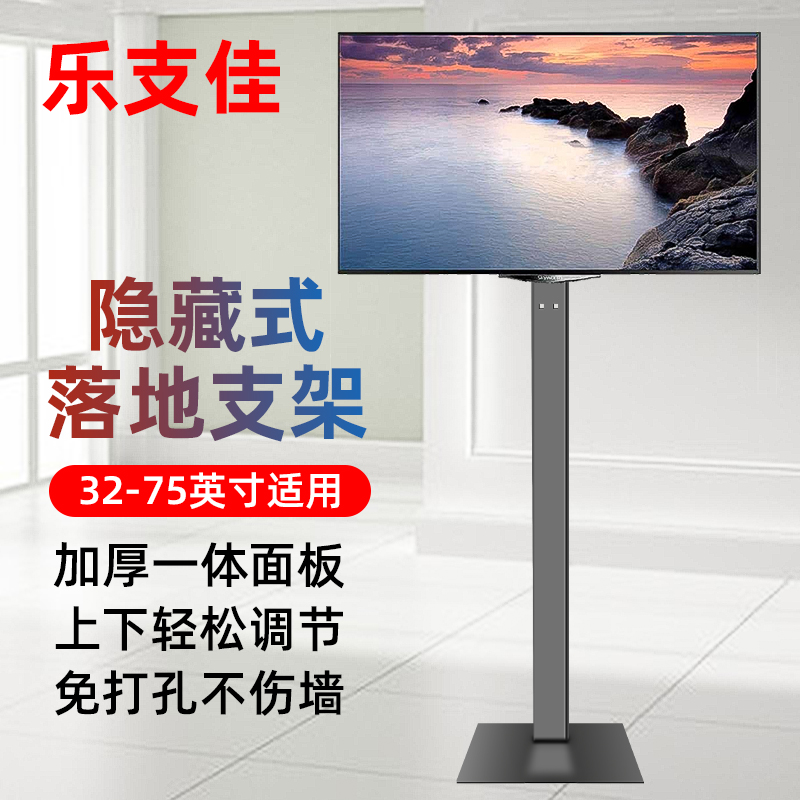 Universal universal punch-free LCD TV hanger base elevated shelf display stand floor-to-ceiling scaffolding