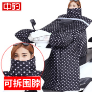 In the wind is warm leopard electric cars with electric motorcycle increase cashmere winter battery car windshield