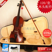 Factory direct musical instrument all wooden beginner violin violin for children