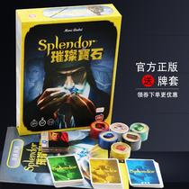 Настоящая яркая настольная игра с драгоценными камнями для взрослых многопользовательская игра для отдыха