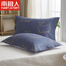 Antarctic cotton pillowcase a pair of cotton printing pillow single student dormitory pillow cover 48x74cm