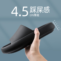 Mens slippers outside wearing hot summer feeling net red leak home couple anti-smell mute thick-soled sandals man