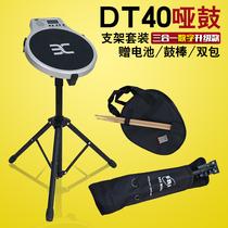 Enoch Electronic Mute drum pad metronome Set Drum children beginners Primer Practice Drum Pad 12 inch 10 inch sub-drum