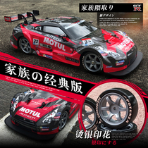 Children four-drive RC remote control cars remote control buggy RC car drift car GTR adult racing cars