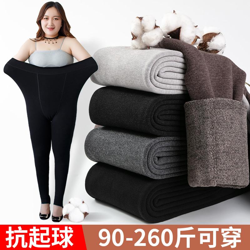 Underpants women wear fattening plus size 200 pounds fat mm spring and autumn winter high waist plus plus thick warm cotton pants