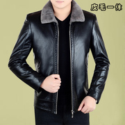 Haining fur leather jacket with male sheep cashmere coat thick middle-aged man father put in autumn