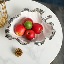 Fruit plate creative modern living room leaves American light luxury home personality coffee table decoration to collect ornamental fruit plate