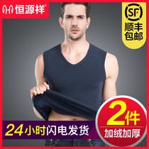 Hengyuanxiang мужской теплый жилет де бархат без следа плюс бархат утолщение нижнее белье плотно хлопок жилет носить зимой