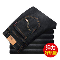 Fat guy stretch plus-size high-waisted autumn and winter models loose straight work wear jeans