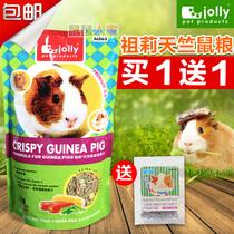 National Jolly Guinea pig grain anemone rat grain guinea pigs Dutch pig grain feed 2.5kg Buy 1 Send 1