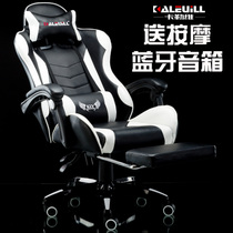 Carle Wei computer chair Home Office Chair gaming gaming chair can be recliner sports racing chair