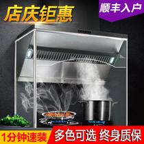 抽油烟机架子玻璃罩防烟罩厨房拢排烟罩抽油烟机支架挡油板定制