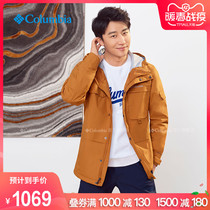 Huang Xuan with Columbia Columbia outdoor 19 new autumn and winter male thermal energy waterproof jacket PM5715