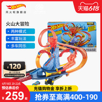 Hot Wheels new urban electric series volcano theme challenge track car childrens toy FTD61