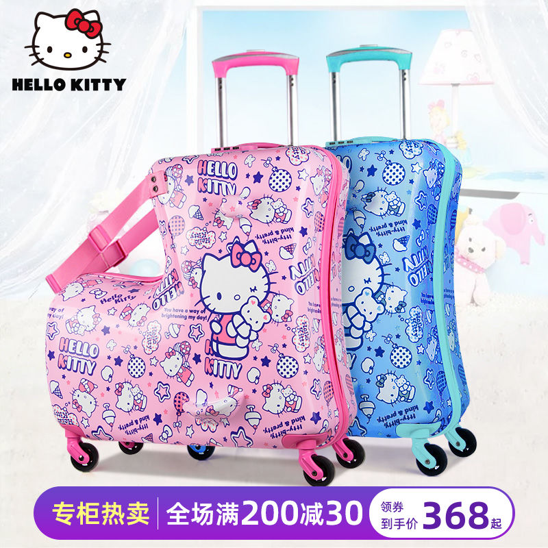 Hellokitty Children's Pull-rod Box Can Ride Luggage Box Cartoon Universal Wheel Girls Ride Luggage 20 inches