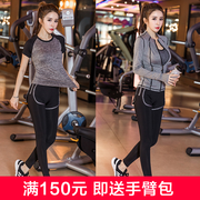 Yoga clothes Couture winter gym fitness wear long sleeved professional fast dry loose morning running clothes pants