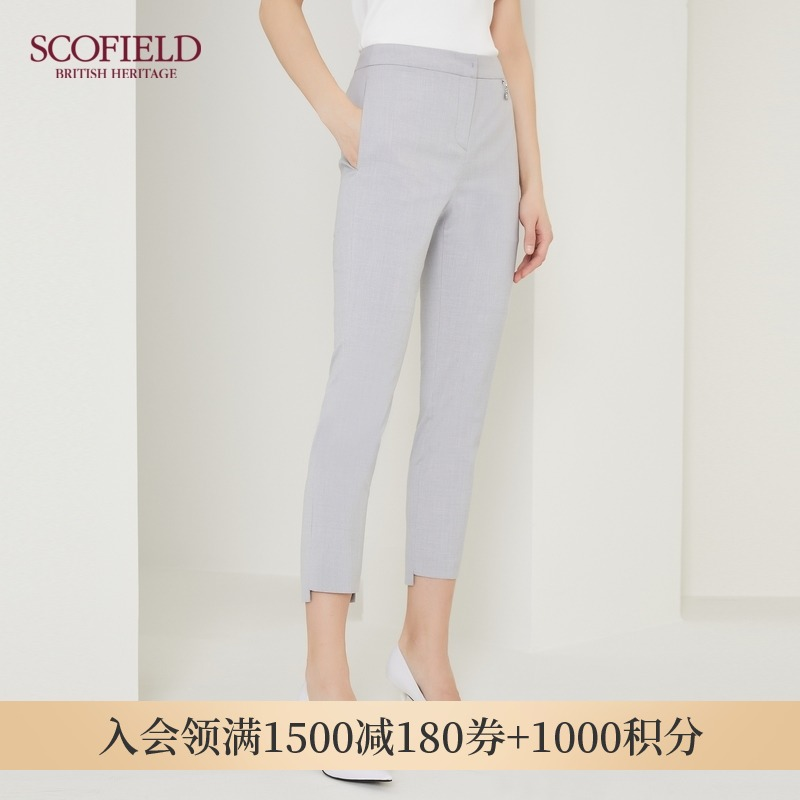 SCOFIELD Womens 2021 Summer Thin New Casual Pants Suit Pants Straight Pants SFTCB2302M