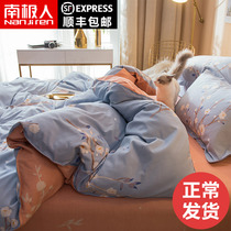 Antarctic four-piece cotton cotton linen duvet cover dormitory three-piece bedding set net red bedding