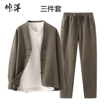 Chinese wind Tang dress mens youth suit tide brand ancient cotton linen long-sleeved jacket Chinese-style Chinese Zen clothes three-piece set