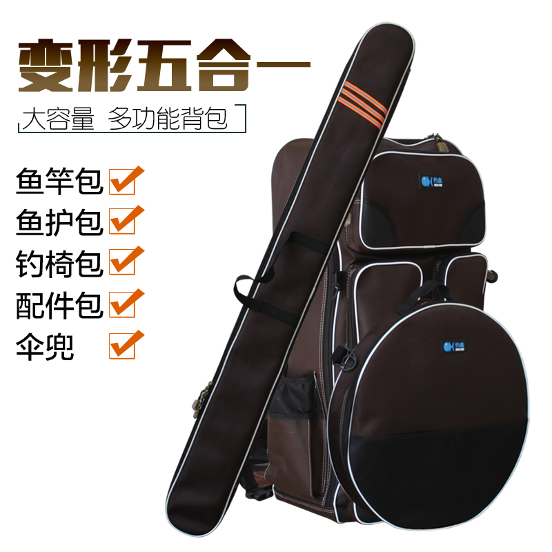 Fishing gear bag 1.25m multi-function fishing rod bag waterproof fishing chair bag shoulder backpack fishing protection bag fishing rod bag fishing