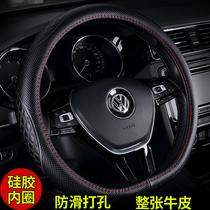 Кожаное рулевое колесо набор Фосс быстро движущихся долго Yi Maiten Tiguan L зонд Yue Baoli d четыре сезона ГМ ручка набор