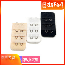 Small two buckle narrow 2-row underwear long buckle bra extension buckle breasted growth buckle hook fittings two rows