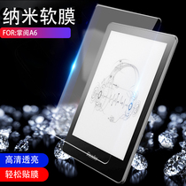 Hand-reader A6 electric paper book film 6-inch protective film e-book reader screen matte soft film