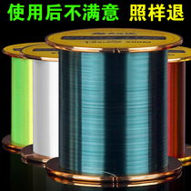 500 meters fishing line Main Line strong pull fishing line sea pole throwing Pole Road Asia genuine imported nylon line sea pole dedicated
