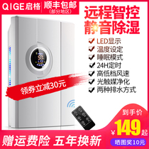 Kaige dehumidifier home bedroom dehumidifier dry moisture removal dehumidifier small artifact room basement