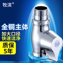 Full copper squatting pan flush valve hand-type fast open stool flush valve switch toilet toilet flush valve