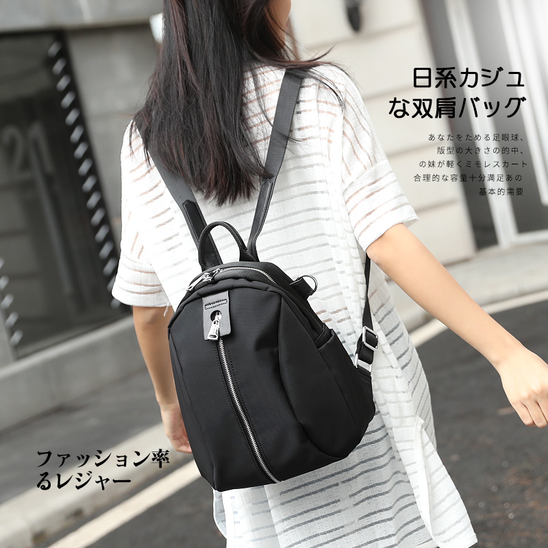 2018 new Korean version of the nylon fashion simple shoulder bag casual canvas travel small bag backpack female bag tide