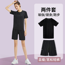 Yoga sports suit womens summer loose thin section quick-drying net red fitness clothes Shorts room large size professional running clothes