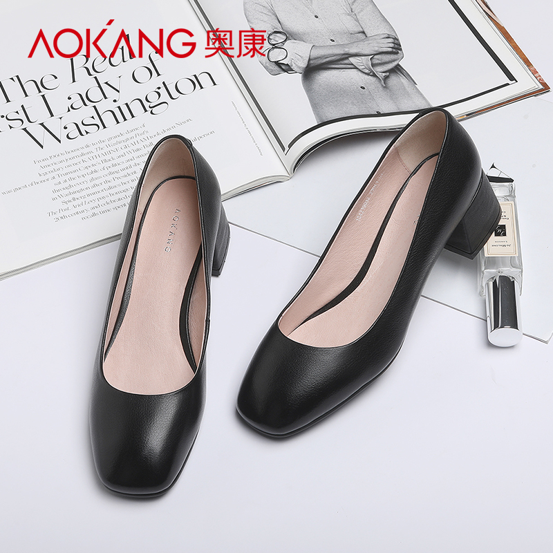 Aokang women's shoes leather high heels thick with 2018 new autumn fashion ladies black work shoes square head single shoes