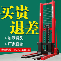 Manual hydraulic truck stacker lifting truck Lifting forklift 3 tons 2 tons full and half electric handling loading and unloading forklift hand push