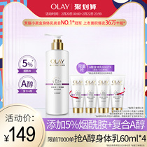 Olay huile hotte amide un alcool corps lait essence hydratant corps 250 ml