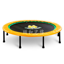 Childrens home trampoline indoor jumping bed adult foldable fitness weight loss Spring bed baby amusement Toys